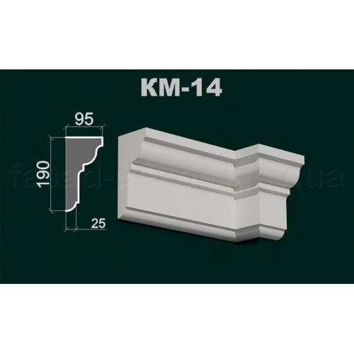 Карниз межэтажный КМ -14